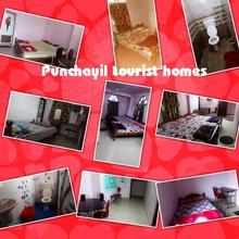 Punchayil tourist home in Elappara