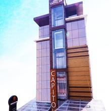 Puthens Capitol Inn in Aroor
