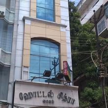Hotel Chitra in Azhagiapandiapuram