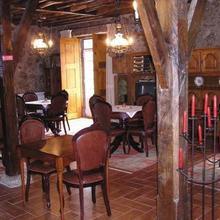 Quinta dos Barbas in Travancinha