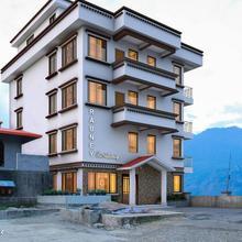 Rabney Residency in Damthang