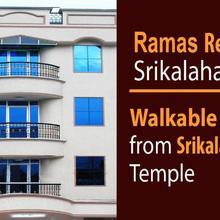 Ramas Residency in Srikalahasti