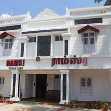 Rams Inn in Thanjavur