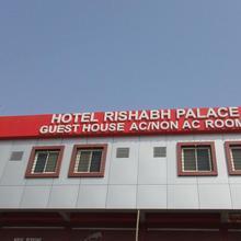 Rishabh Palace in Himmatnagar