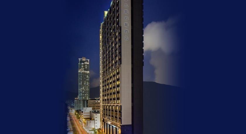 Rosedale Hotel Kowloon in Hong Kong