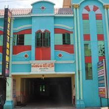 RRB Rest Home in Srikalahasti