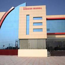 Sheesh Mahal Hotel & Restaurant in Handiaya