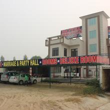 SherePunjab Hotel in Bhisiana