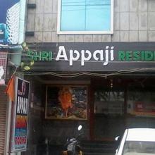 Shri Appaji Residency in Virupakshipuram
