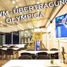 Sportcenter Wellnesshotel Olympica in Eischoll