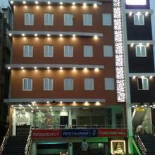 Sree Raja Rajeswari Hospitality Services in Bheemunipatnam