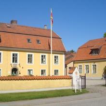 Stiftsgården Åkersberg in Haglinge