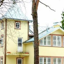 Sun Shine Apartments Jurmala in Spunciems