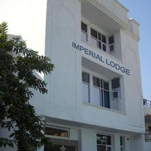 The Imperial Lodge in Bishna