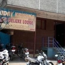 UDAY KRISHNA RESIDENCY in Kanipakam