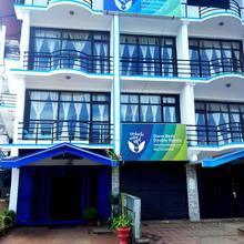 Vedanta WakeUp-Madikeri Town Center in Kodagu
