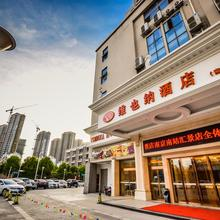 Vienna Hotel South Nanjing Railway Station in Dongshan