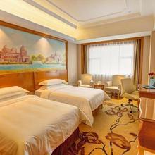 Vienna International Hotel Nanjing South Railway Station in Dongshan