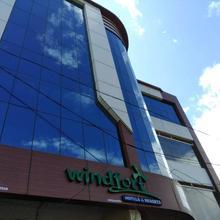 Windfort Hotels & Resorts in Ramakkalmedu
