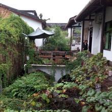 Wuyishan Shanchahua Youth Hostel in Wuyigong