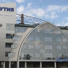 Yakutia Hotel in Novosibirsk