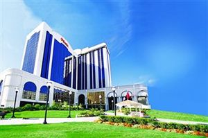 Atlantic City Hilton Resort