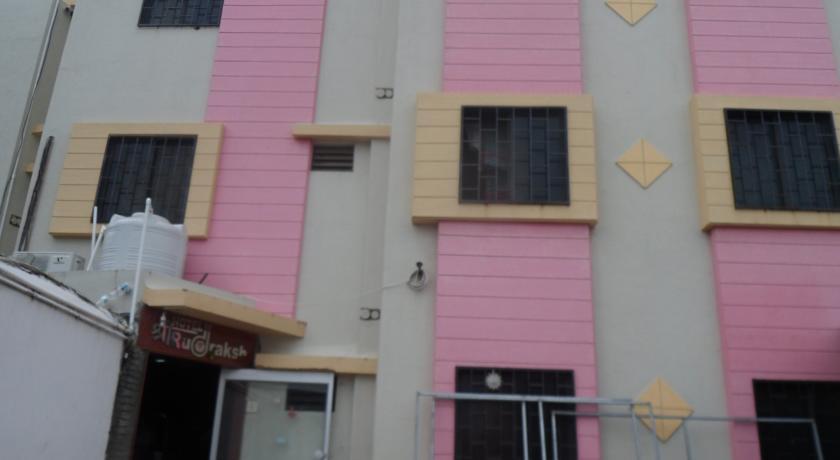 Hotel Shree Rudraksh