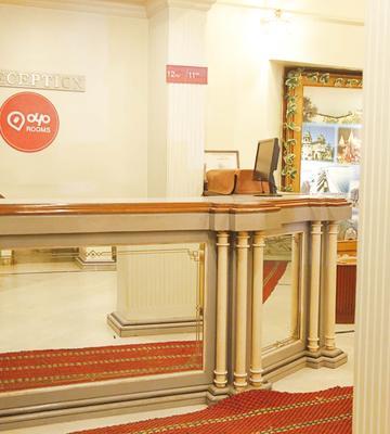 OYO 2726 Hotel Elegant
