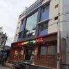 Amarawati Baba Ram Dev Hotel & Restaurant in Rajahmundry