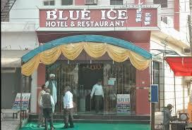 Blue Ice in Farīdkot