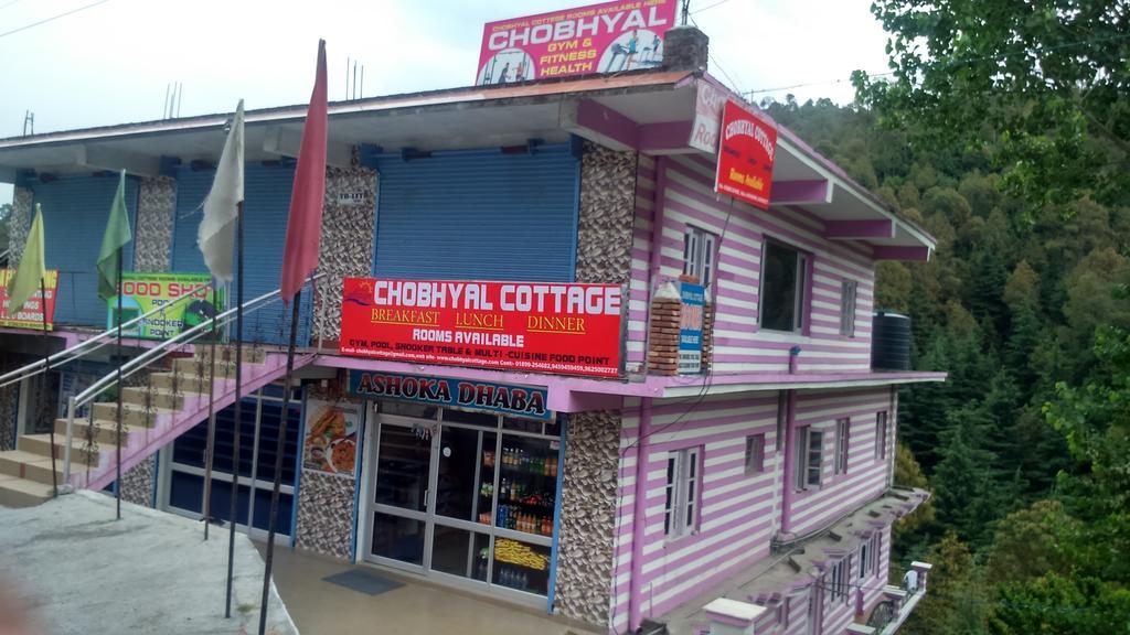 Chobhyal Cottage in dalhousie