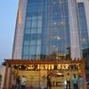 Gill Enterprises in Paonta Sahib