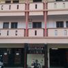 Hotel Bhaskara Building in Kakinada