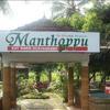 Hotel Breeze Land in kottayam
