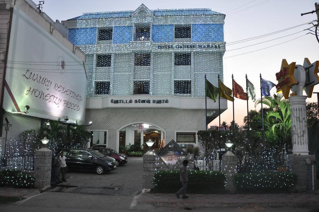 Hotel Ganesh Mahaal (salem) Private Limited in Salem