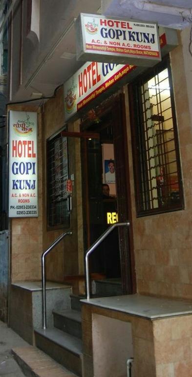 Hotel Gopi Kunj in Nāthdwāra