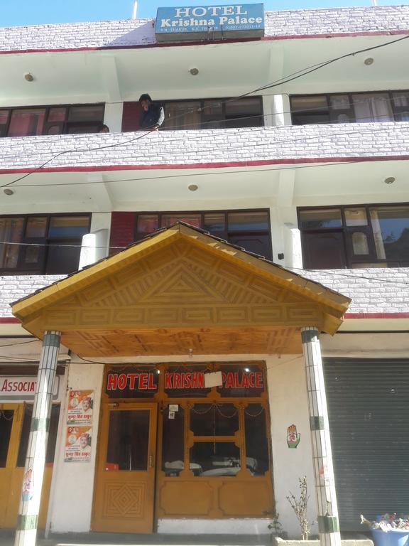 Hotel Krishna Palace in Kasol