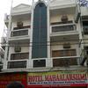 Hotel Mahaalakshmi in haridwar