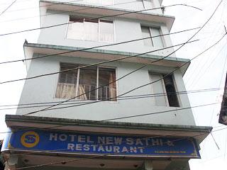 Hotel New Sathi in darjeeling