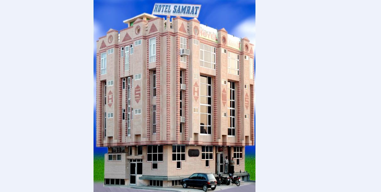 Hotel Samrat in hanumangarh