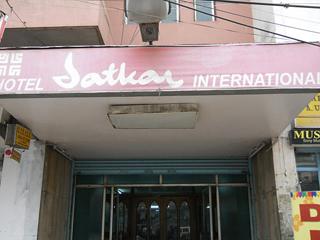 Hotel Satkar International in patna