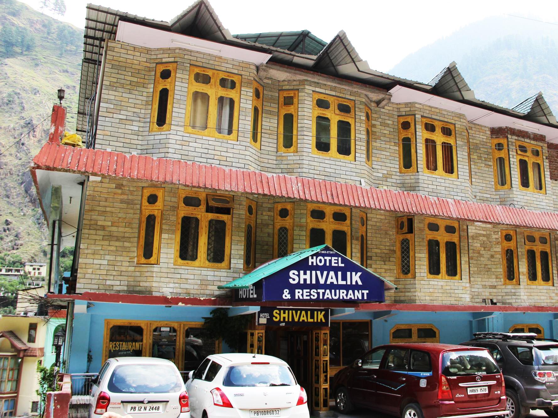 Shivalik in kullu