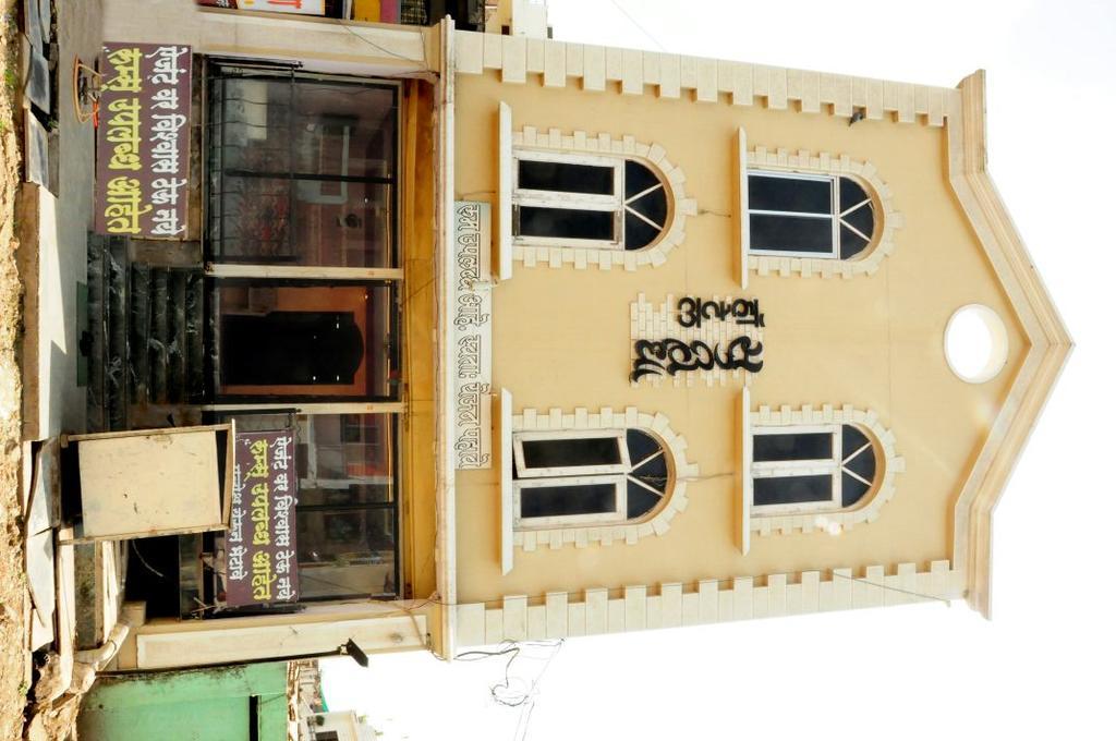 Hotel Suvidha in Shegaon