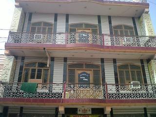 Hotel Vimal in rudrapur