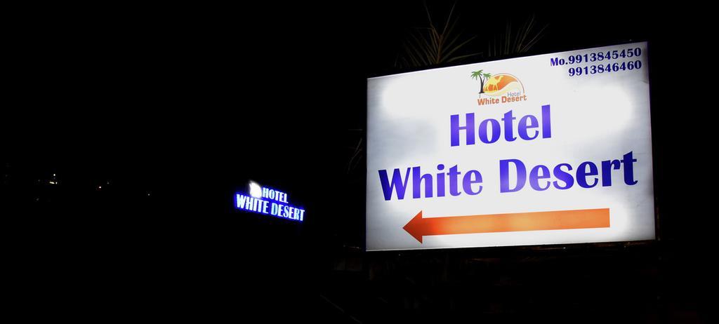 Hotel White Desert in Bhuj