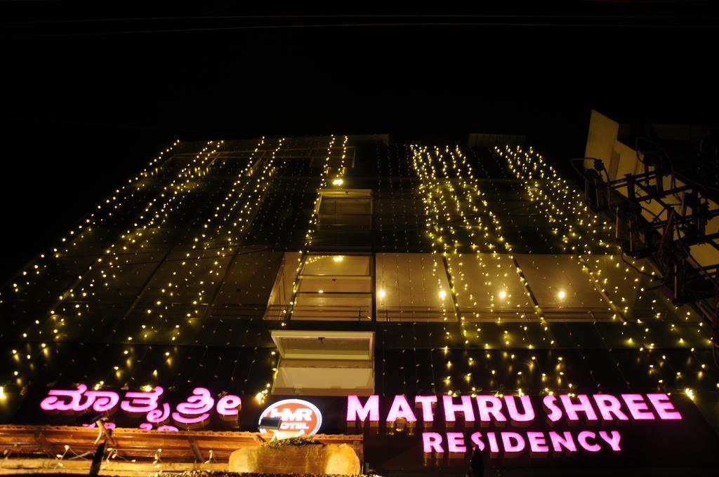 Mathrushree Residency  Rajajinagar in Bangalore