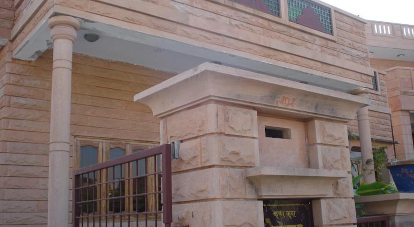 Royal Rais Guest House in jodhpur