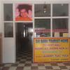 Saibaba Tourist Home in mahabalipuram