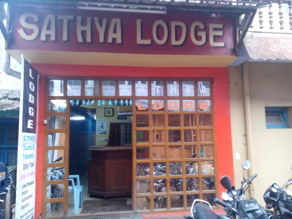 Sathya Lodge in Ooty