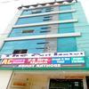 The Puri Hotel in Sirsa